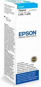 CARTUCCIA EPSON CIANO BOTTIGLIETTA L110, L210, L300, L310, L355, L382, L550, L565, L1300, L3050, 70ml - C13T66424A