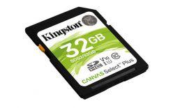 SDS2/32GB